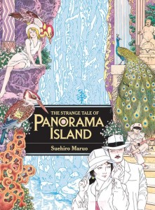 The Strange Tale of Panorama Island by Suehiro Maruo