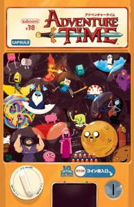 Adventure Time 38